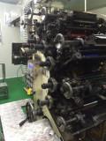 Six Color Printing Machine for Aluminum Tubes