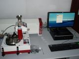 Lazer Particle Size Analyzer