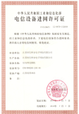 Network Access License for Telecommunication Products