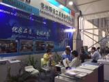 Exhibitions in Guangzhou