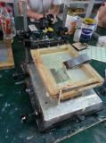 The machine of printing logo