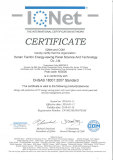 ISO Health Certificate