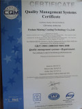 Quality Management System Co.,Ltd