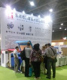28th to 31st ,Mar.Shenzhen International Machinery Manufacturing Industry Fair