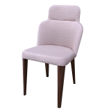 Comfortable Upholstered Modern Dining Side Chair