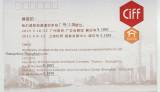 Guangzhou Furniture Fair 2015.3.18-22