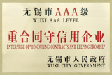 Dongfang: WUXI AAA LEVEL