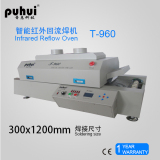 T-960 SMT Reflow Oven, SMD/LED Soldering Machine, Infrared IC Heater, Puhui T960, Reflow Qven