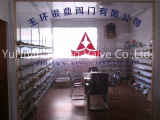 YuHuan Y-King Valve Co.,Ltd.-Brass Ball Valve Sample Room