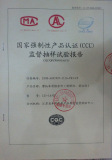 CCC Certificate 182