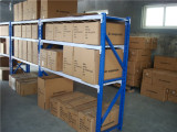 Our Warehouse (4)