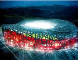 Beijing Olympic venues use SanYu soft starter and frequency converter