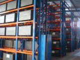 A corner of semi-finished product warehouse