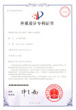 Certificate of MIC