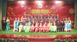 Spring Festival Ceremony
