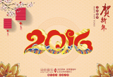 The infomations of Spring Festival Holiday
