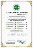 Certification of registeration
