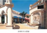 Shenyang Oriental Hotel