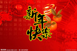 2015 Chinese New Year Holiday