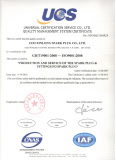 The Qaulity System Certificate ISO 9001:2008