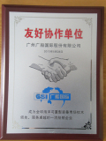 Honor from our client in shipping industry