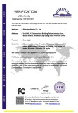 FCC Certificate of solar light