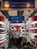 Canton Fair Booth in April 2016