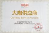 CargoPM.com Certified Server Provider