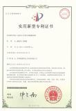 e-bike speed regulating brake Utility Model Patent