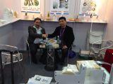 2016 Canton Printing Exhibition