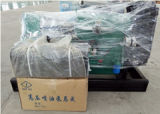 One set 50KW Yuchai diesel generator was deliveried