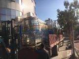 Liquid Wash Homogenizing Mixer For Zelanian Daily Chemical Factory