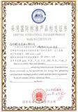 Adopting International Standard Product Marking Certificate 6-35kv