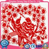 Qingdao Paper-cut Calligraphy Artwork