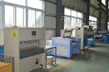 Meiruier Factory