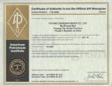 API 11E Certificate