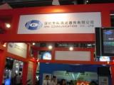 ARK exhibition booth of CIOE 2009