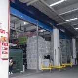 Chaseway Warehouse at Textile Trade Center