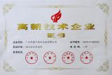 Guangdong High&New Tech Company Certificate
