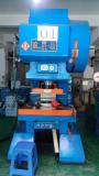 High-speed Punching Machine