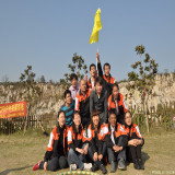 Climbing Outdoor Expend Training Organized by Company