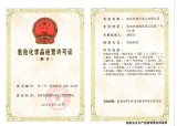 Dangerous chemicals business license