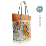Floral Canvas Shoulder bag for Womens
