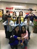 Must Sales Team 4