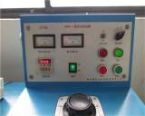 test instrument5