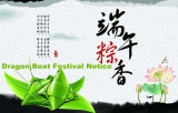 Dragon Boat Festival Notice