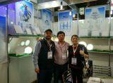 Brazil Expolux Lighting Fair