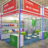 The 24th China International Disposable Paper Expo