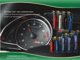 Racing Auto Fire Extinguisher