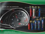 Racing Auto Fire Extinguisher
